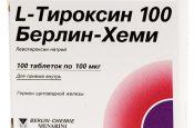 L-Тироксин для похудения