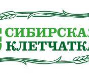 Сибирская клетчатка