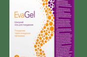 EvaGel