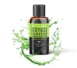 Extra Green