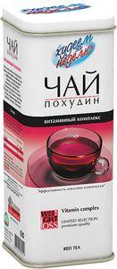 чай похудин витаминный комплекс