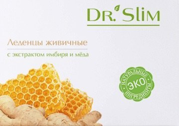 Dr. Slim
