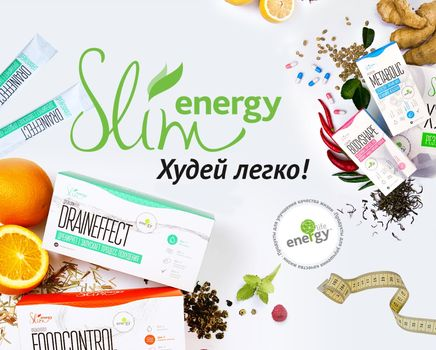 Energy Diet Slim