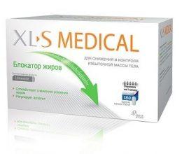 Таблетки XLS