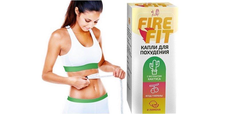 Картинки по запросу Капли для похудения Fire Fit