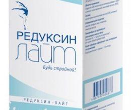 Редуксин Лайт