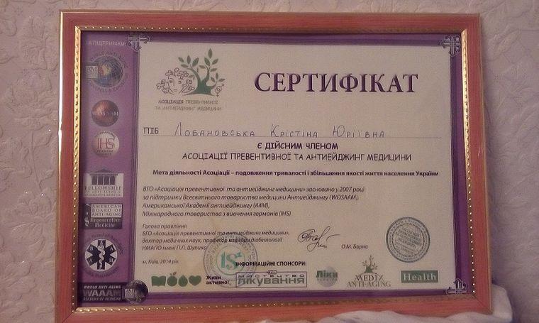 ОтветыMailRu: Курсы по диетологии, Ростов-на-Дону
