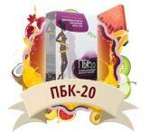 ПБК 20