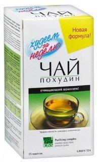 леовит чай для похудения цена
