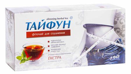 чай тайфун экстра