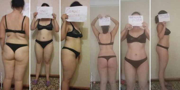 Ульяна, 33 года, похудела на 15 кг