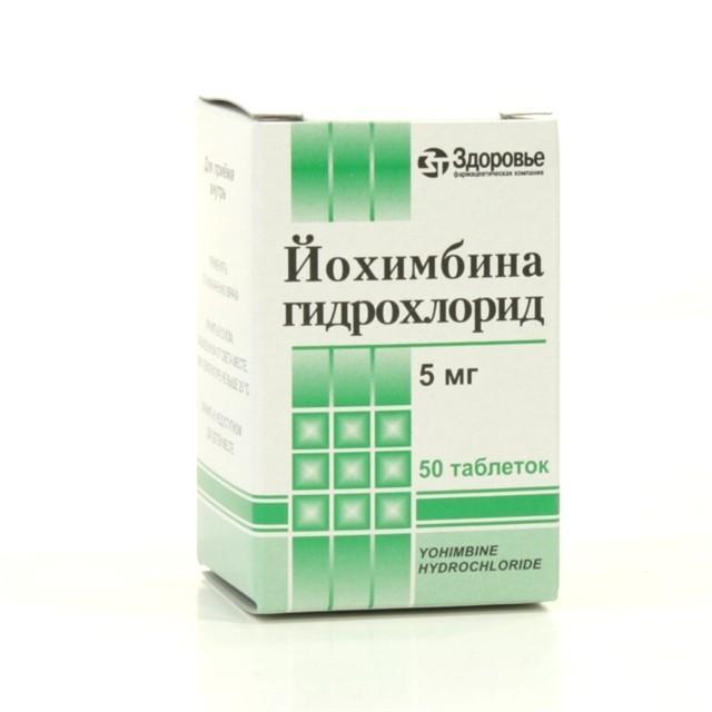 эффективные препараты от глистов для котят