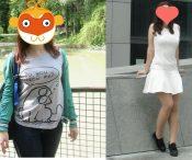 Лена, 19 лет, избавилась от 20 кг