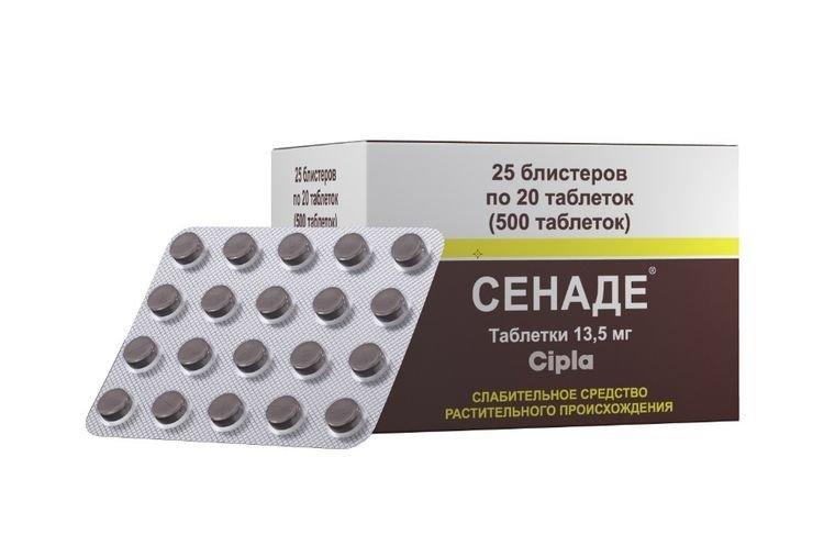 Капсулы, таблетки и порошки для похудения в Киеве