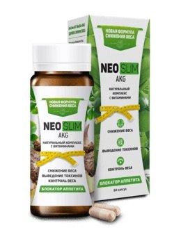 Neo Slim AKG