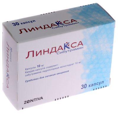 Капсулы Линдакса для похудения, свойства, состав, отзывы