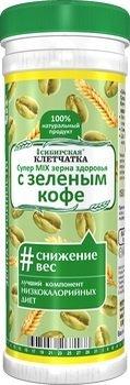 сибирская клетчатка с зеленым кофе