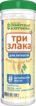 сибирская клетчатка три злака для легкости