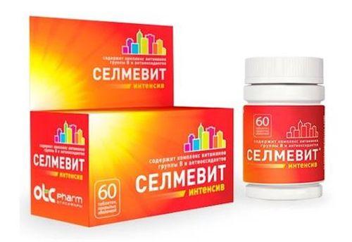 Липоевая кислота для похудения, свойства, состав, отзывы