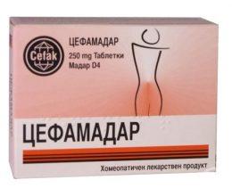 Цефамадар для похудения