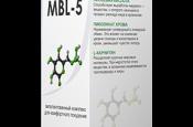 MBL-5