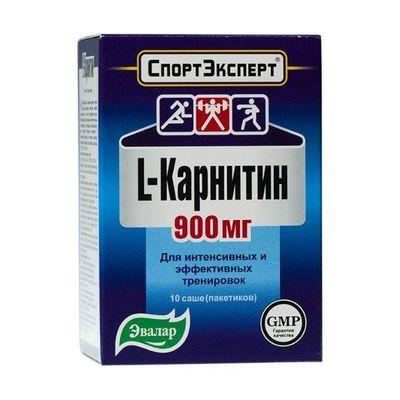 спортэксперт л-карнитин 900