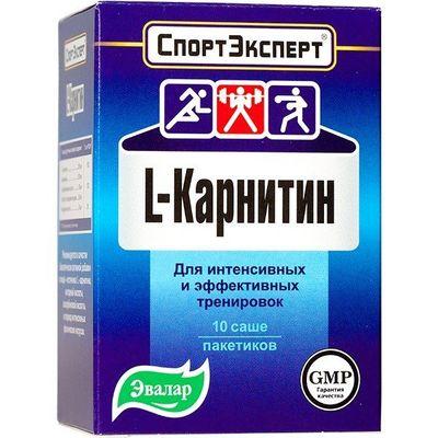 спортэксперт л-карнитин