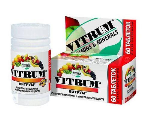 Витамины для похудения, лучшие по эффективности, отзывы